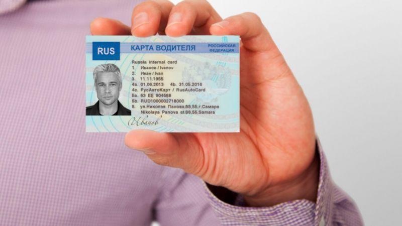 карты естр срочно кредит от частного лица москва