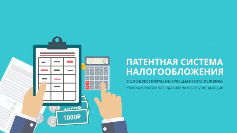 регистрация ип 2019 пошлина