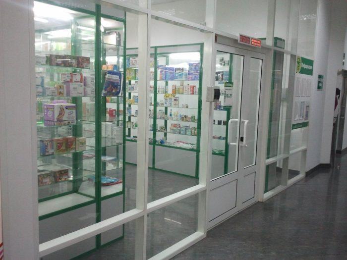 аптечный пункт
