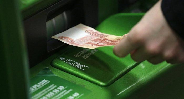 оплата ипотечного кредита