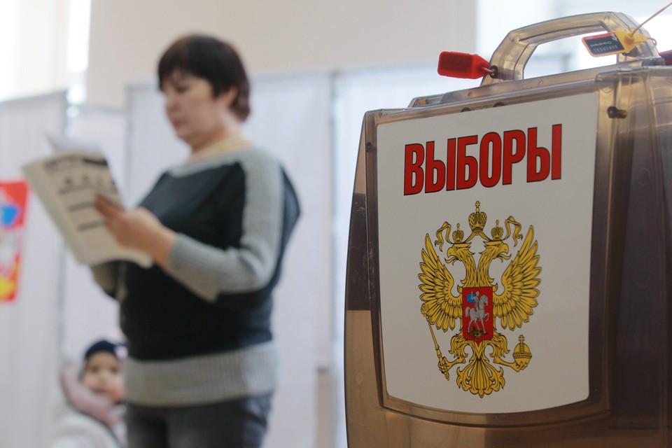 закон о выборах