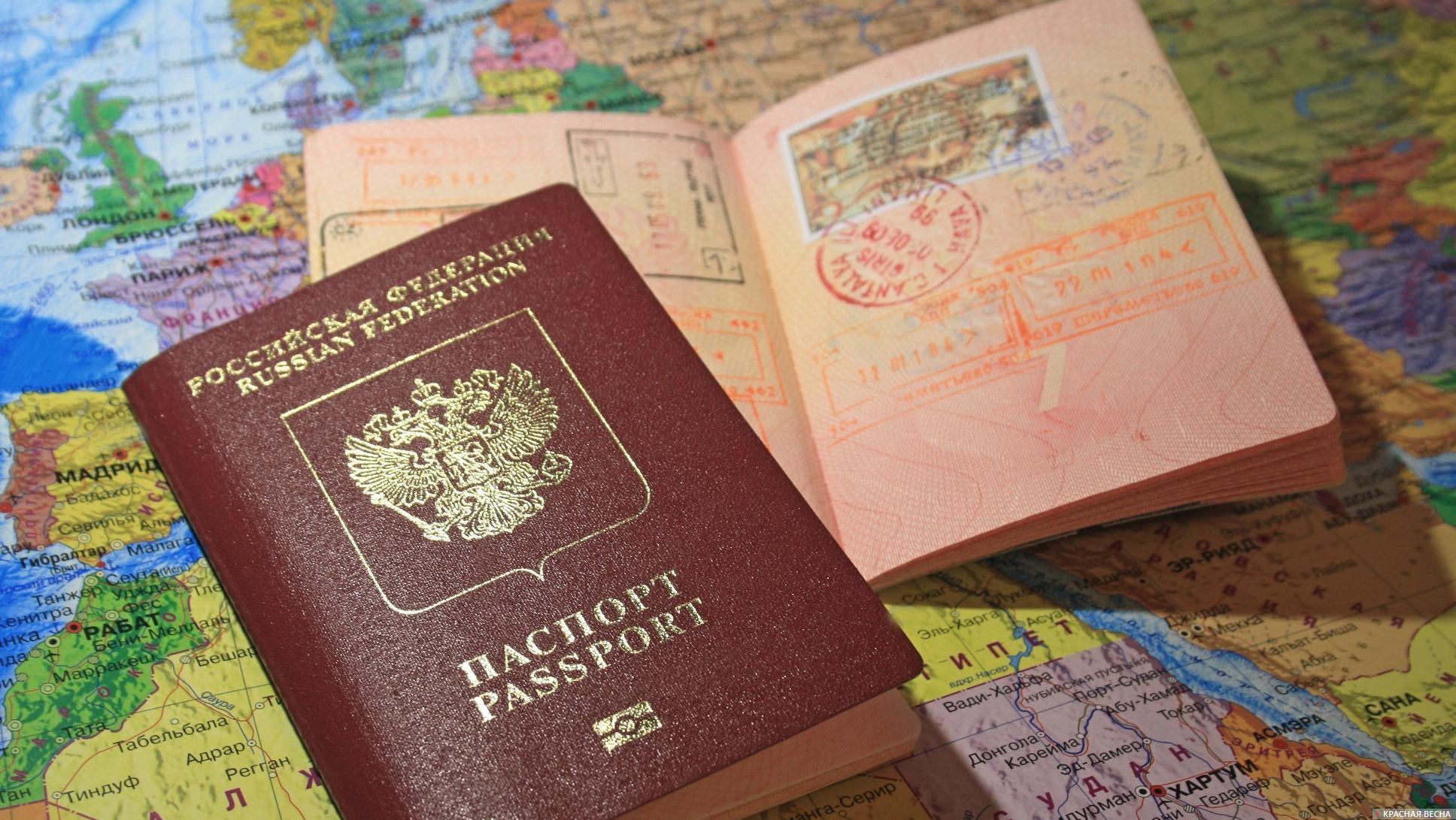 Как оформить загранпаспорт через Госуслуги пошагово в году