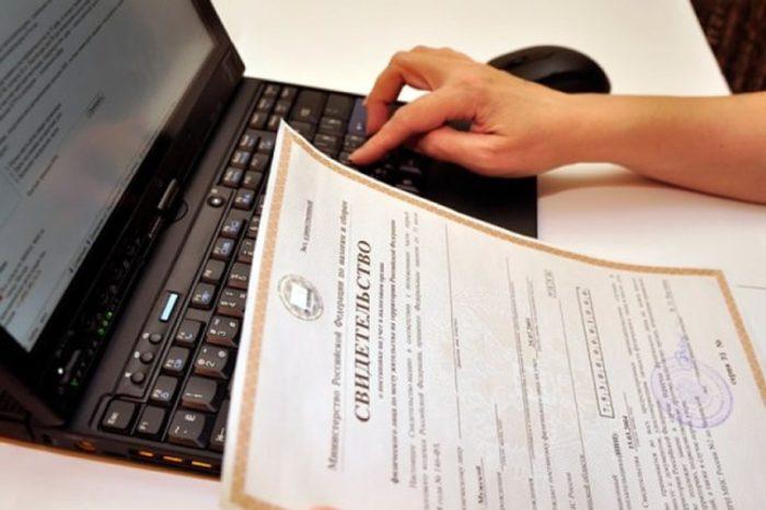 документы для получения ИНН