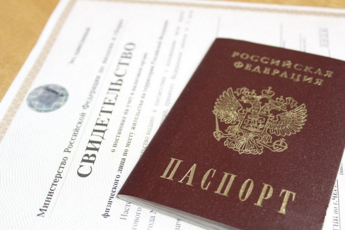 узнать ИНН, зная паспортные данные