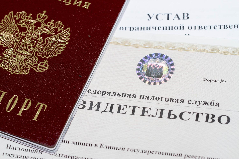 Понятие и виды государственной службы РФ