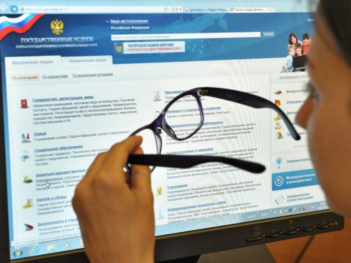 перечень документов для подачи электронного заявления