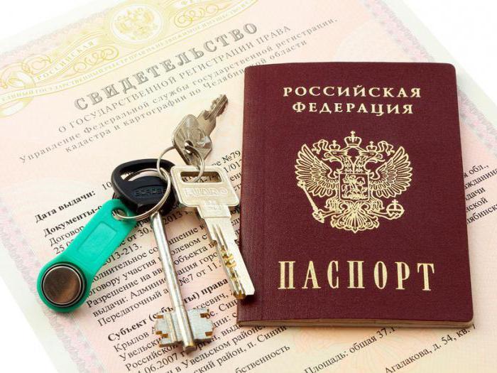 документы подтверждающие право на проживание в квартире