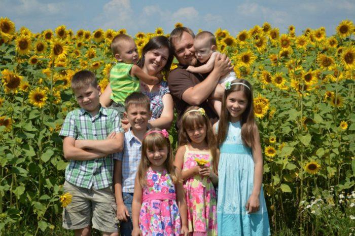 бесплатная земля для многодетной семьи
