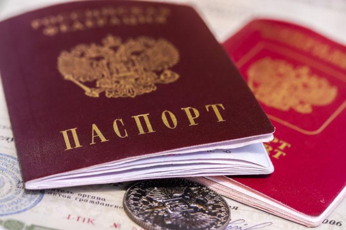 паспорт для регистрации заявки