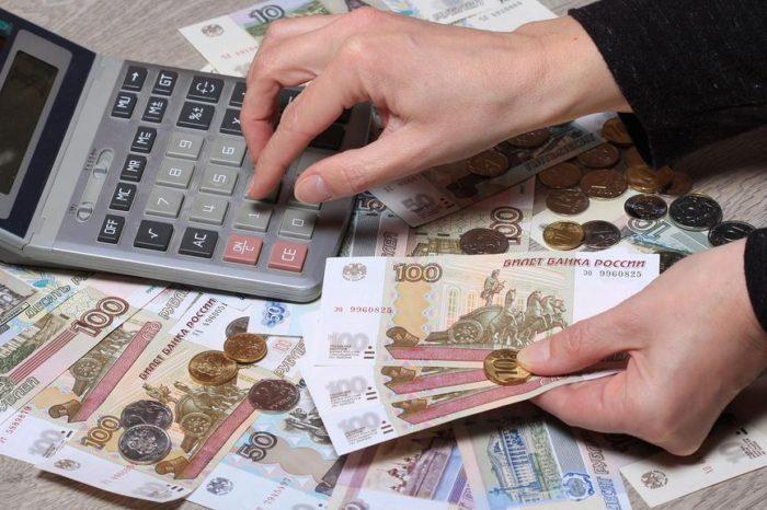 подсчет финансовых затрат