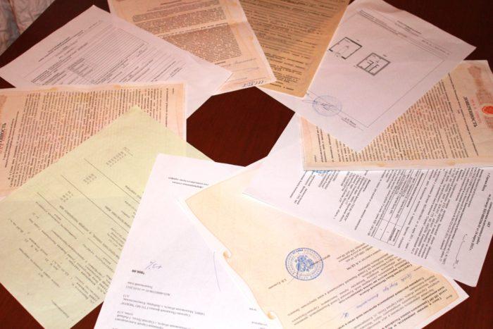 документы для оформления дарственной на землю