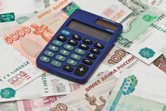 калькулятор на российских рублях