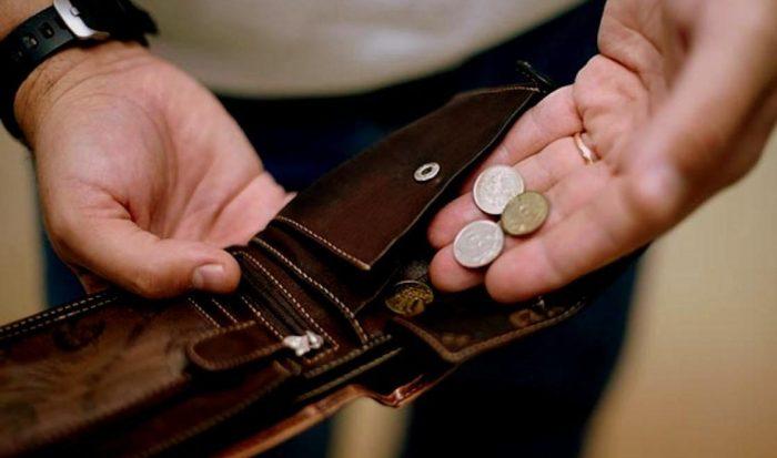 денежные монеты в кошельке