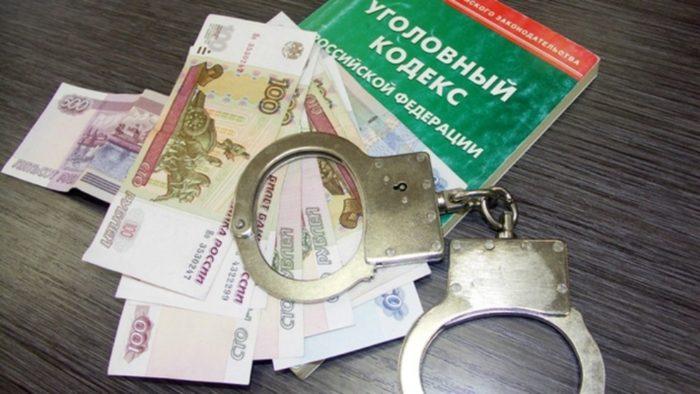 книга с уголовным кодексом, деньги и наручники