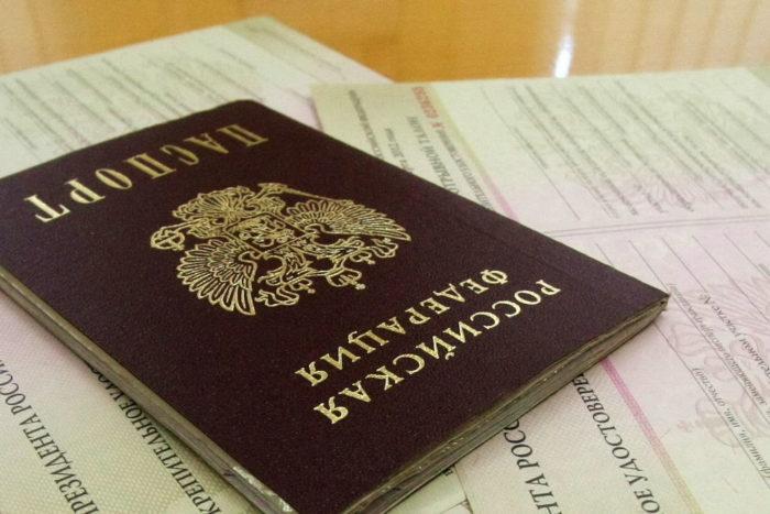 Крым какие документы нужны для выписки умершего из частного домаго сектора