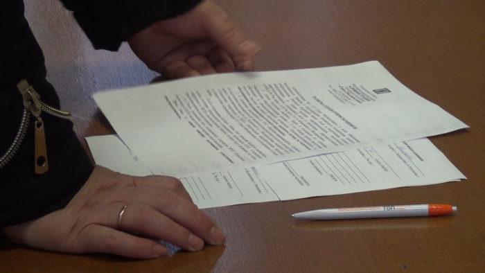 заявление для расселения из аварийного жилья
