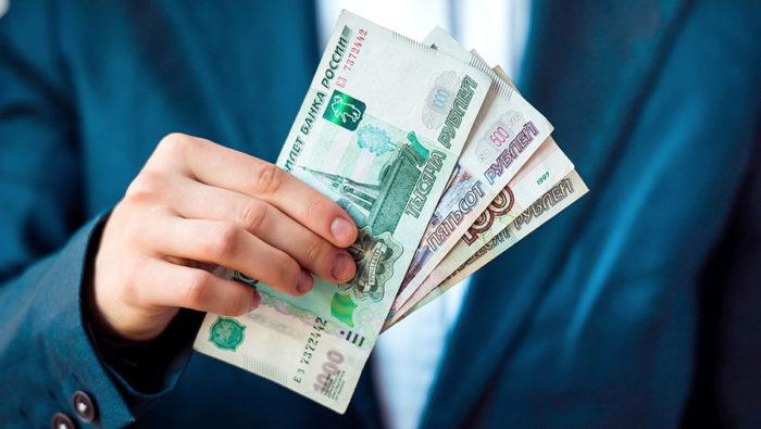 деньги для оплаты госпошлины