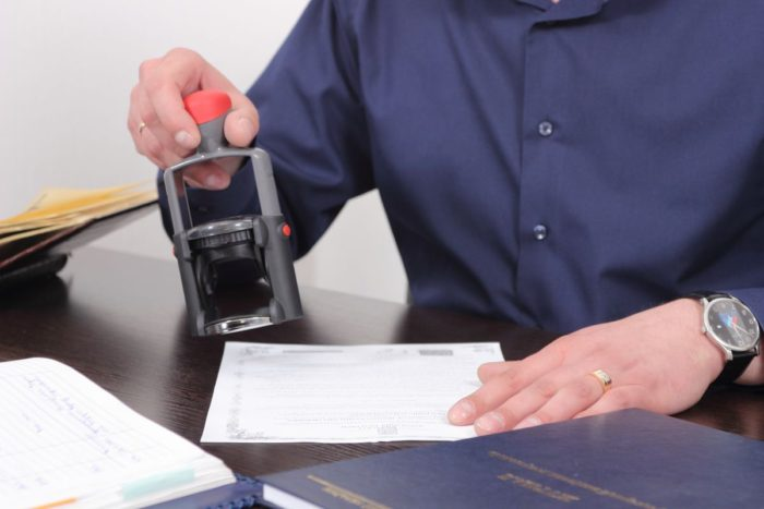 подтверждение документов печатью