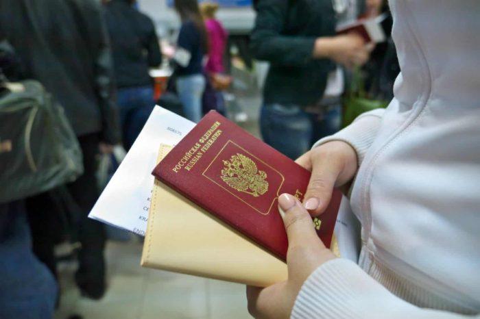 российский паспорт с другими документами
