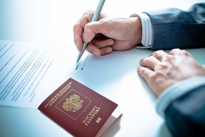 паспорт для подачи заявления о выписки из квартиры