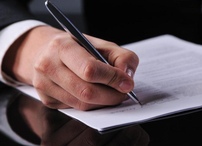 заполнение заявления ручкой