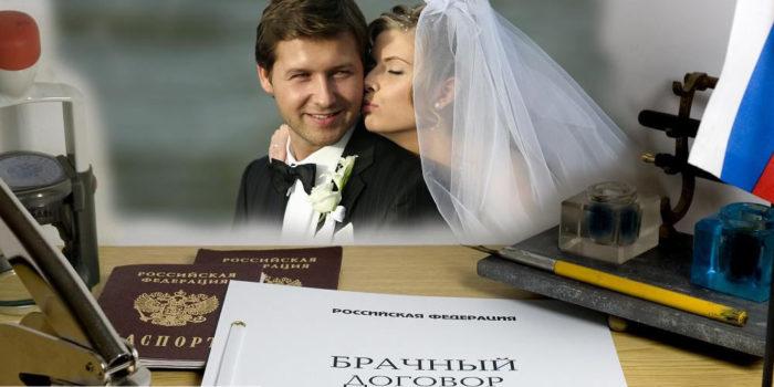 брачный договор и паспорта на столе, жених и невеста на фоне