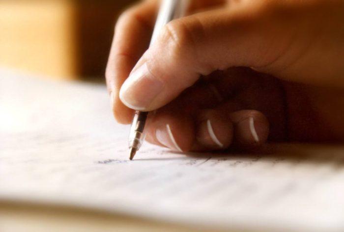 оформление заявления ручкой