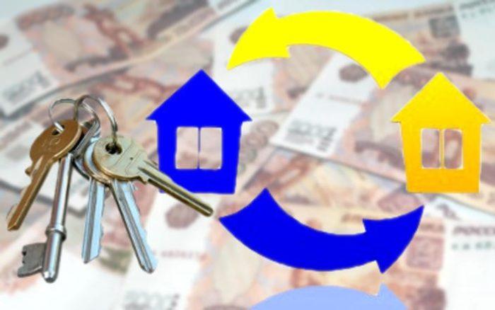 связка ключей и российские деньги на фоне