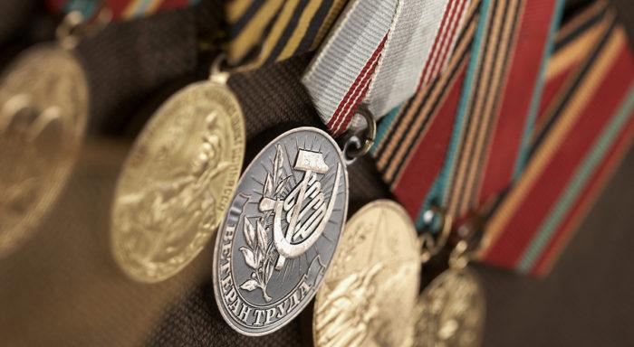 разные медали ветерана труда на ленточках