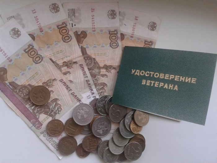 российские деньги и удостоверение ветерана