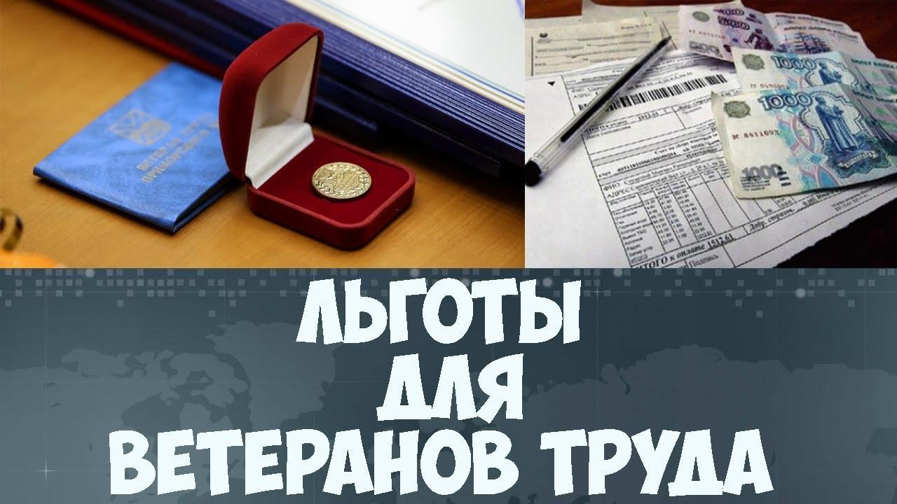 Пенсии за рубежом по сравнению с россией