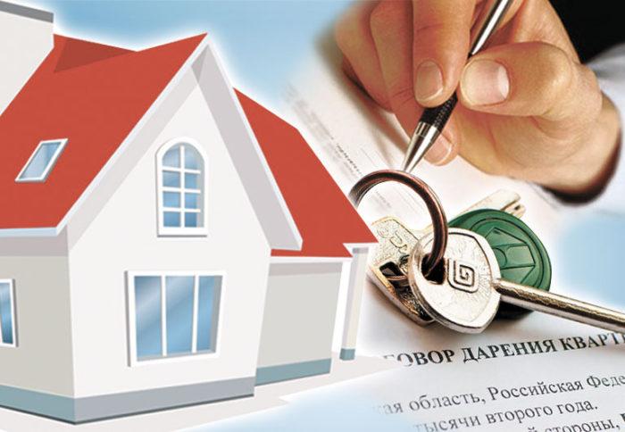нарисованный домик, ключи и договор дарения квартиры