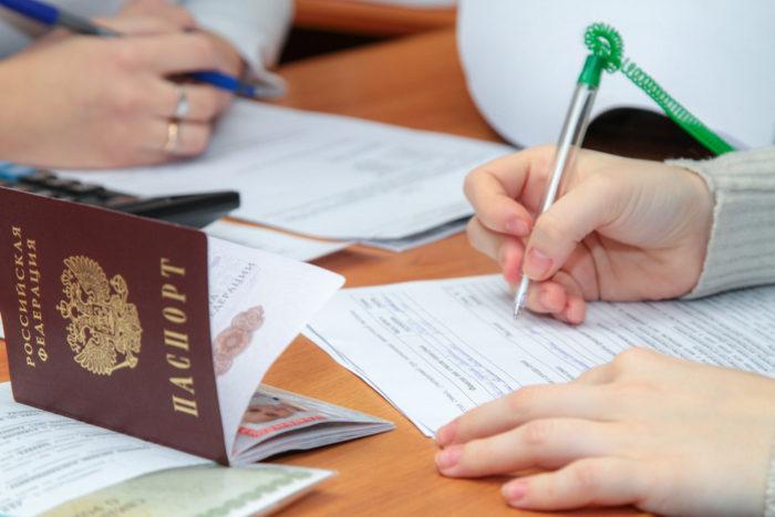 документы для оформления детского пособия