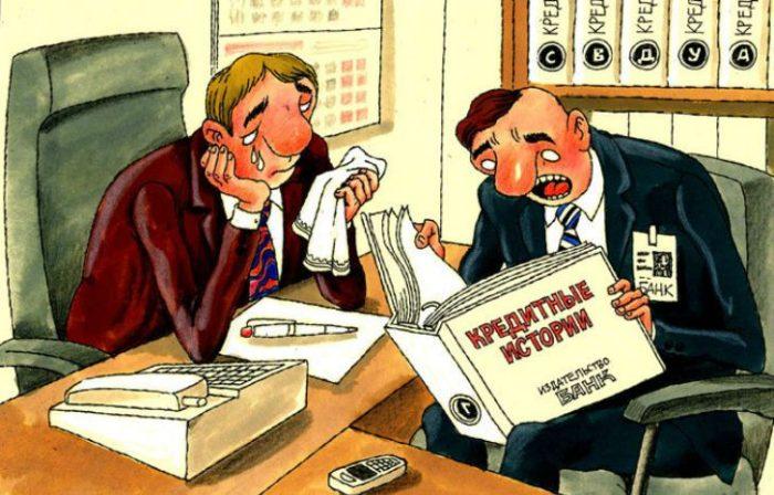 иллюстрация двух людей, рассматривающих кредитную историю