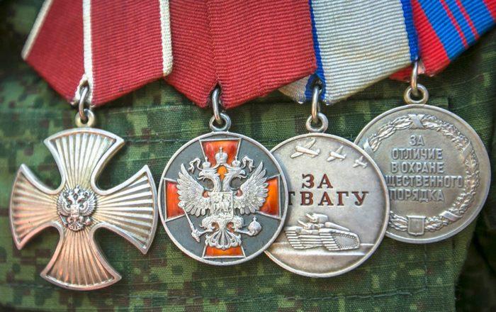 четыре медали за участие в боевых действиях