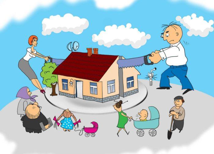 иллюстрация, на которой семья плит дом попалам, а вокруг гуляют люди