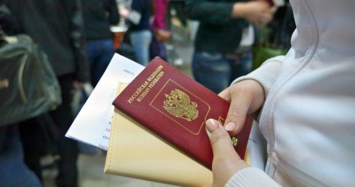 российский паспорт для временной регистрации