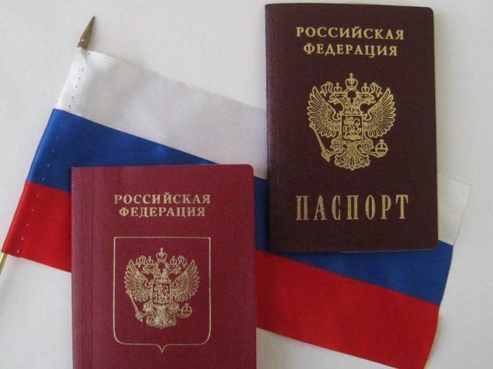 два паспорта и российский флаг