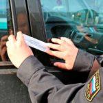 наложение ареста на автомобиль