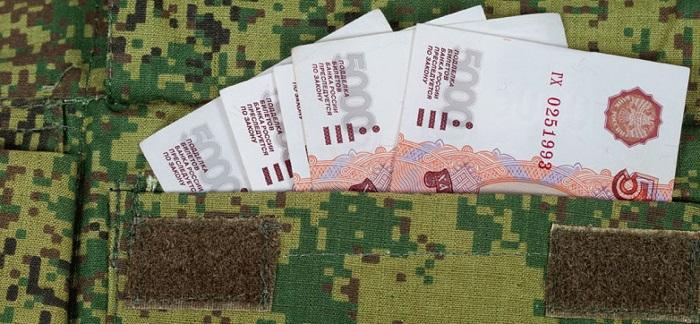 деньги в кармане военной форме