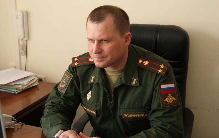 Командир военной части