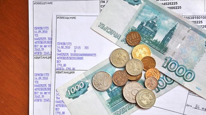 счета за квартиру и деньги