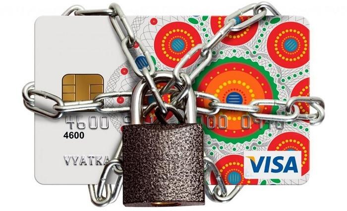 Кредитная карта закованная в цепи