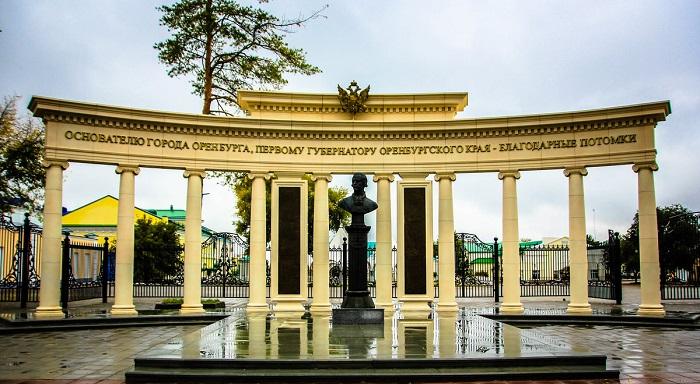 центр города Оренбурга