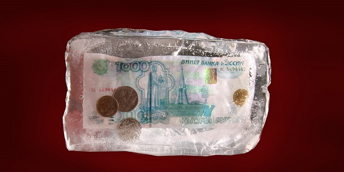 Рубли во льду