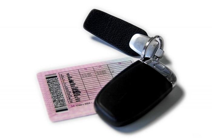 Права и ключи от машины