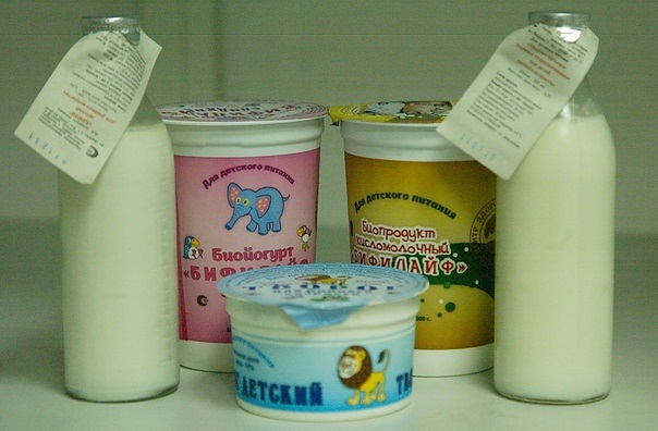 Продукция с молочной кухни