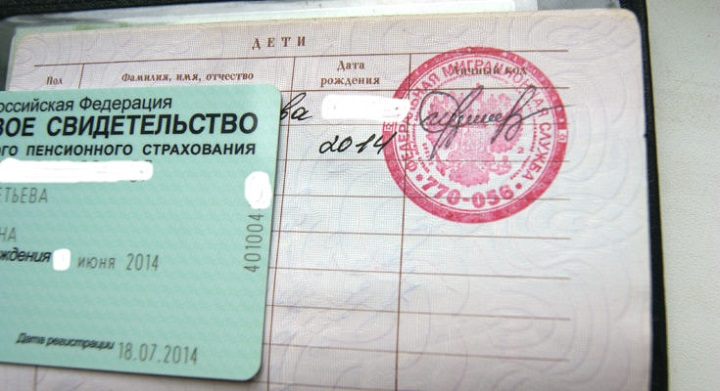 Данные в паспорте о ребенке