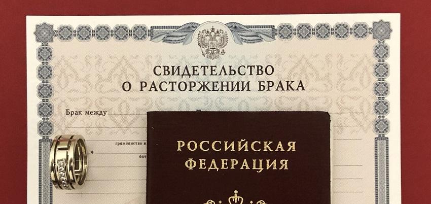 Свидетельство и паспорт