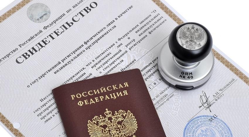Свидетельство о регистрации ИП, печать и паспорт